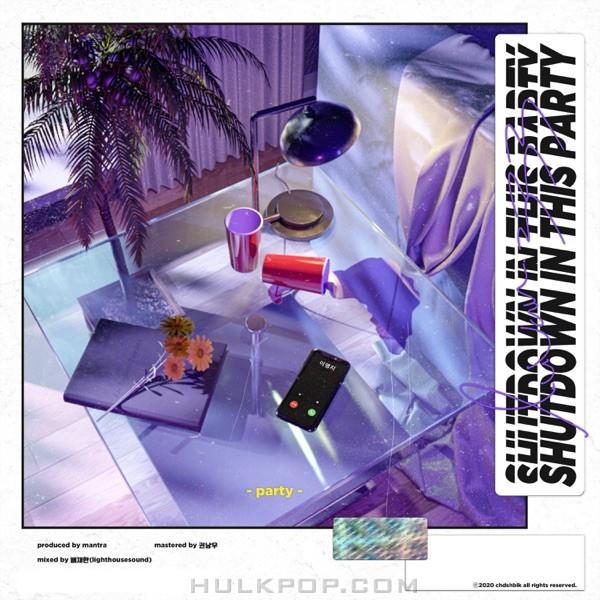 LuVan – Party (feat. 이영지) – Single