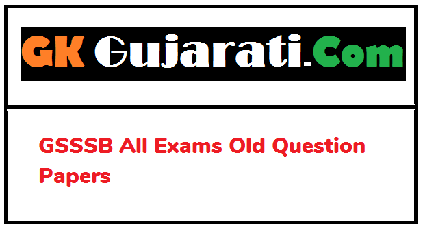 GSSSB Old Question Papers