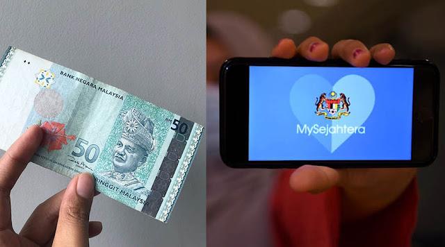 RM50 E-wallet Anda Akan Dikreditkan Pada Hujung Bulan Julai ini