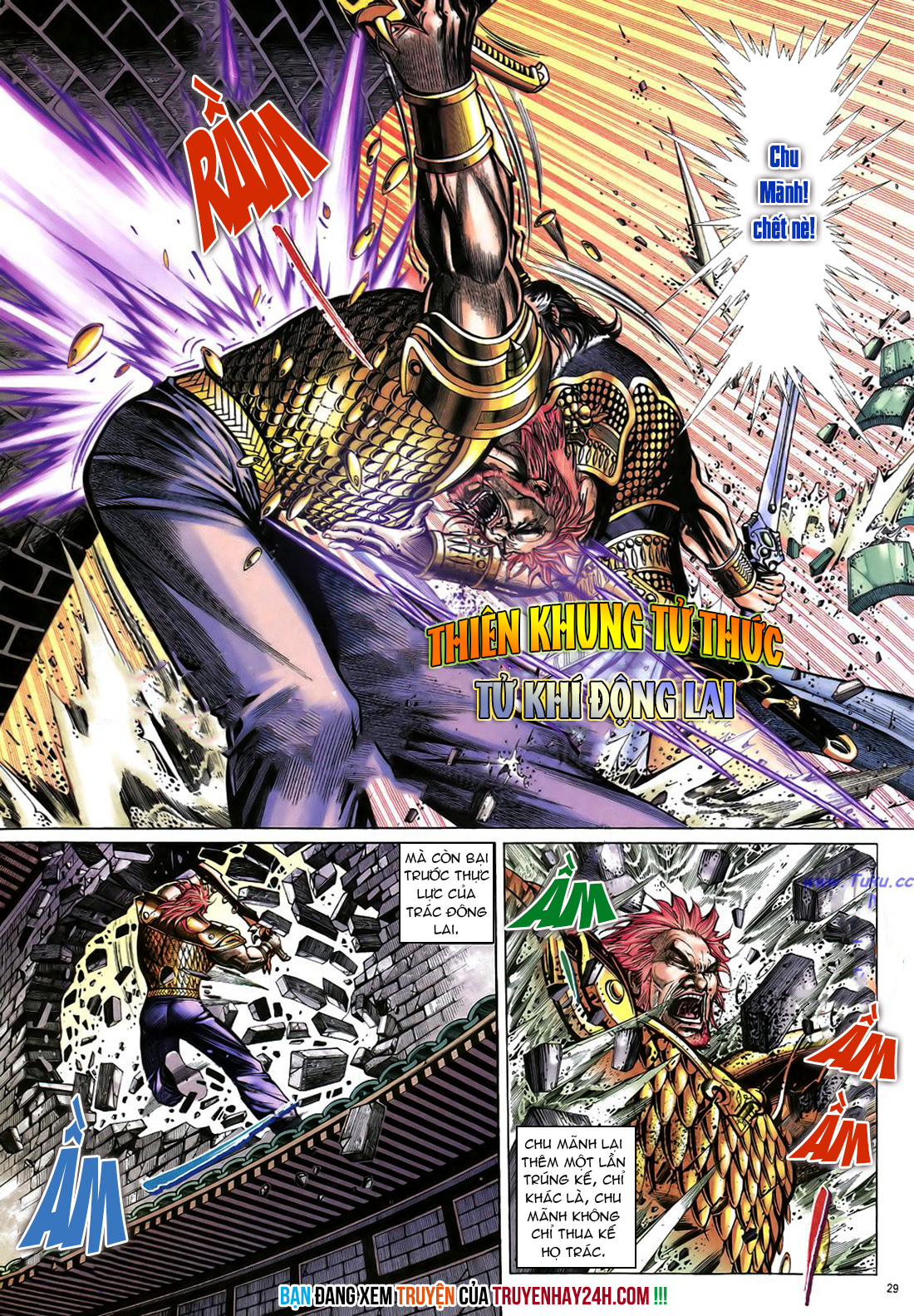 Anh hùng vô lệ Chap 22 trang 30
