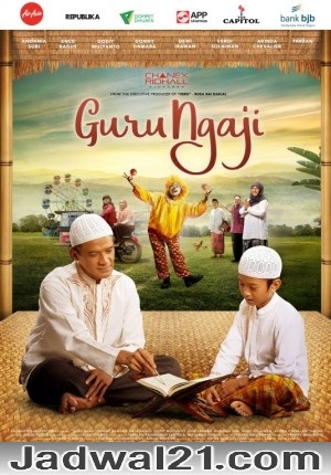 Nonton Film GURU NGAJI 2018 Film Subtitle Indonesia Streaming Movie Download