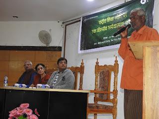 seminar-on-new-education
