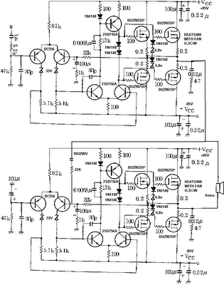 Wiring Schematic diagram: 800W Power Amplifier MOSFET