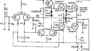 Wiring Schematic diagram: 800W Power Amplifier MOSFET