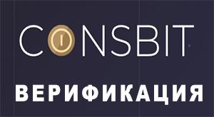 Coinsbit биржа пассивный доход в Invest-Box