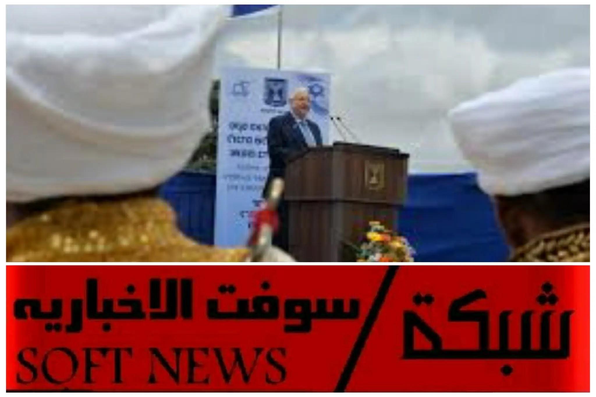 أخبار إسرائيل اليوم: اسرئيل تستقبل اكثر من مائة الف من اليهود قادمين من اثيوبياء.