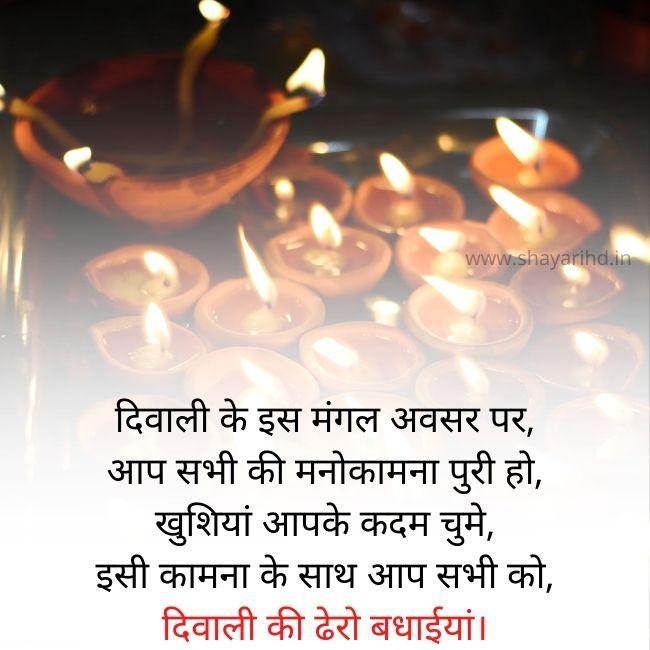 happy diwali shayari photo