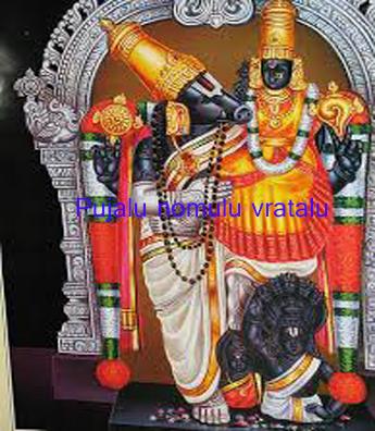 Sri Adi Varaha stotram (Bhudevi krutam)