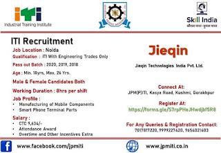ITI Job Recruitment For Male & Female  in Jieqin Technologies India Pvt. Ltd. Noida, Uttar Pradesh
