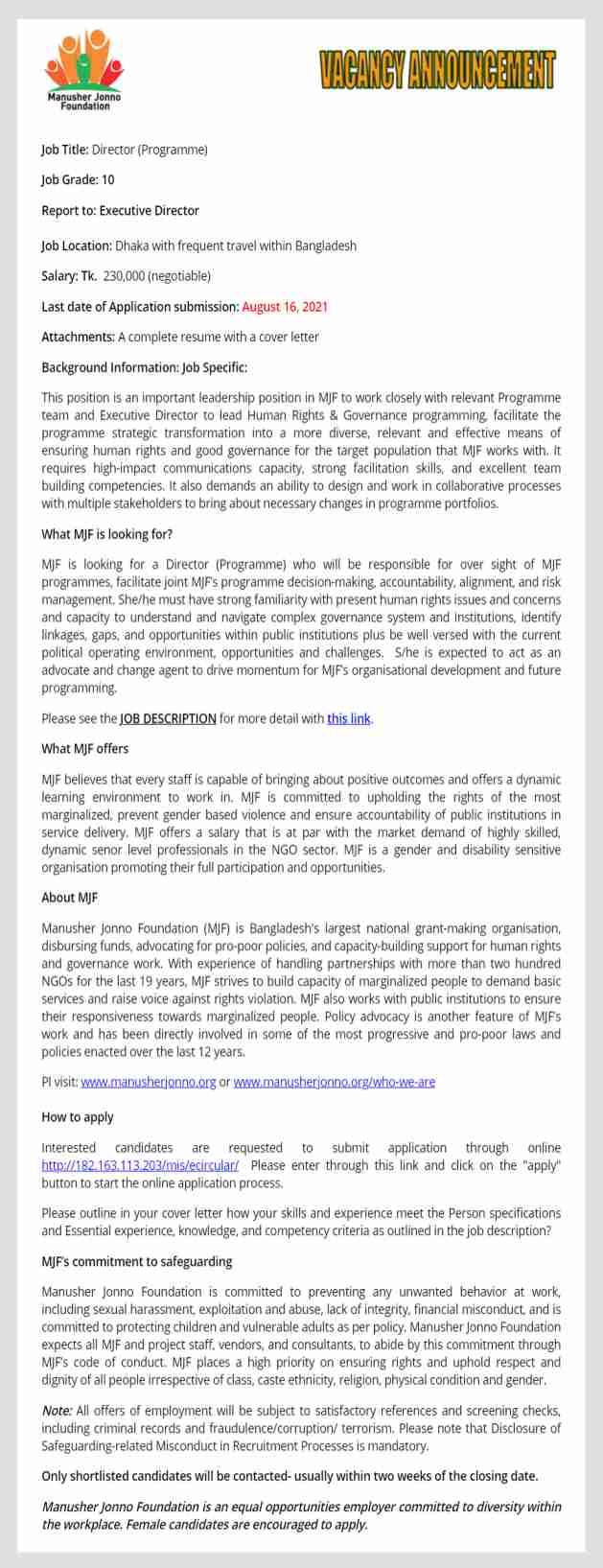 Manusher Jonno Foundation Job Circular 2021