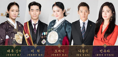 The Last Empress, Korean Drama, Drama Korea, Korean Drama The Last Empress, Drama Korea The Last Empress, Review Drama Korea The Last Empress, Review By Miss Banu, Korean Drama Review, Sinopsis Drama Korea The Last Empress, Ending Drama Korea The Last Empress, Korean Drama 2018 / 2019, Poster Drama Korea The Last Empress, Cast, Pelakon Drama Korea The Last Empress, Jang Na Ra, Choi Jin Hyuk, Shin Sung Rok, Lee Elijah, Shin Eun Kyung, Oh Seung Yoon, Yoon So Yi, Oh Ah Rin, Lee Hee Jin, Stephanie Lee, Channel SBS, Jang Na Ra New Drama,