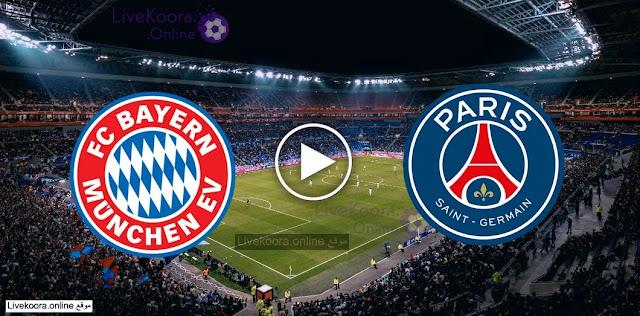 موعد مباراة باريس سان جيرمان وبايرن ميونخ بث مباشر بتاريخ 23-08-2020 دوري أبطال أوروبا
