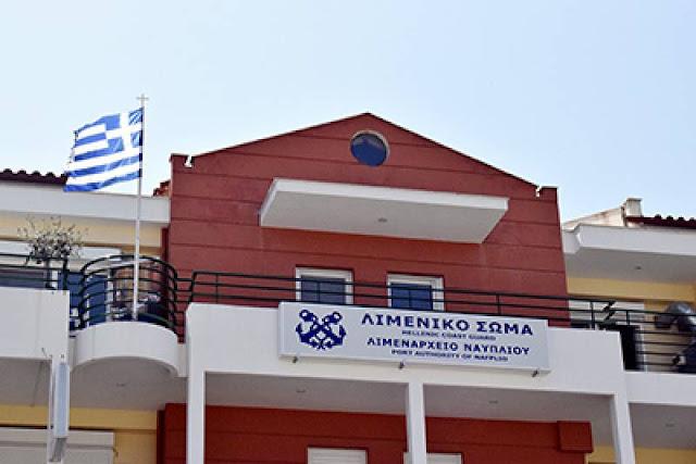 Καταιγισμός τηλεφωνημάτων από πολίτες στο λιμεναρχείο Ναυπλίου για το κρουαζιερόπλοιο