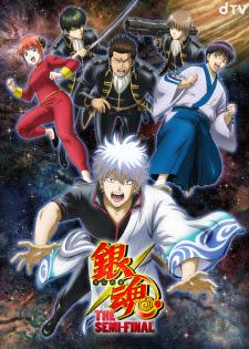 الحلقة  1  من انمي Gintama: The Semi-Final مترجم