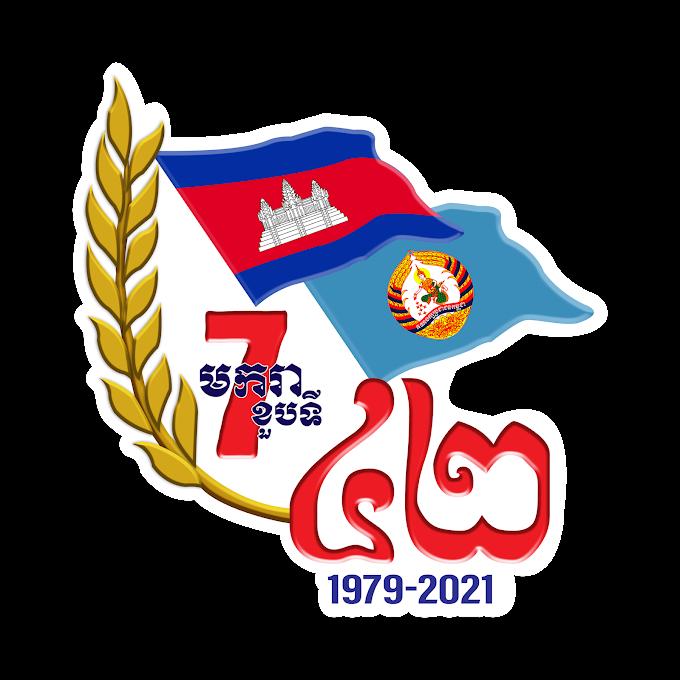 Logo 7 January, 7 Makara Logo free png file