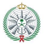 وظائف القوات البرية الملكية السعودية القبول والتسجيل 1440 - تقدم الان