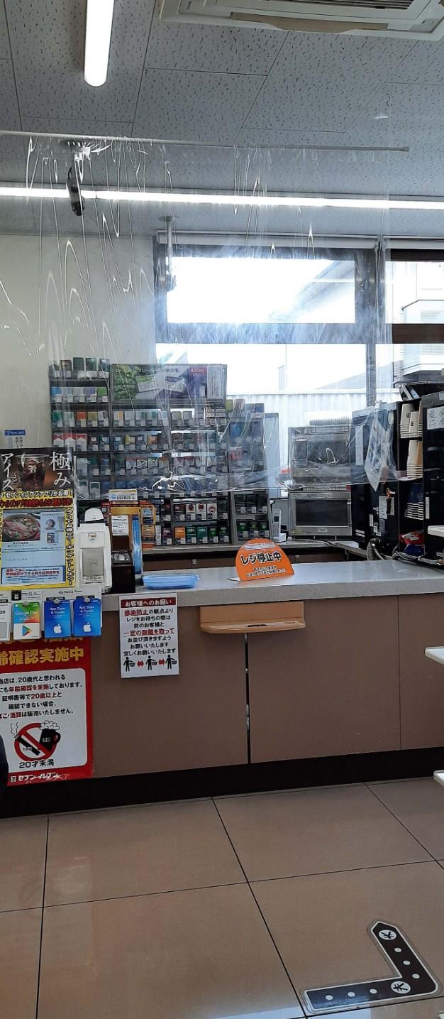 Pengalaman Belanja di Jepang Saat Pandemi Corona