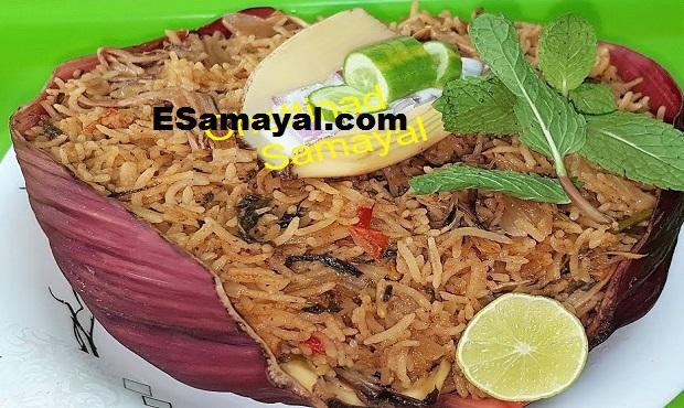 வாழைப்பூ உருண்டை பிரியாணி செய்வது | Banana Urundai Biryani Recipe !