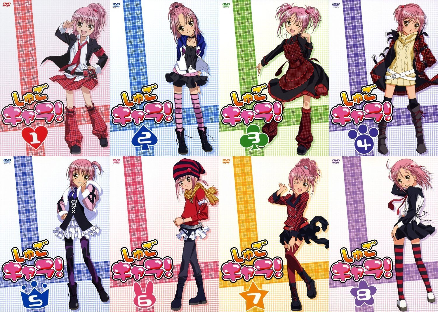 Manga Freak Shugo Chara Challenge Day 19 Do You See Yourself In One Of The Characters Like Do Any Remind You Of Yourself
