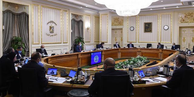 """مجلس الوزراء يوافق على مشروع موازنة العام المالي المقبل 2021/2022   والاستمرار في جهود الحفاظ على الاستقرار المالي المتوازن في ظل تداعيات جائحة""""كورونا"""""""