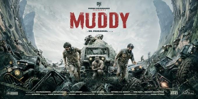 अर्जुन कपूर और विजय सेतुपति ने भारत की पहली पैन-इंडिया फिल्म 'MUDDY' का बहुप्रतीक्षित टीज़र किया रिलीज़!