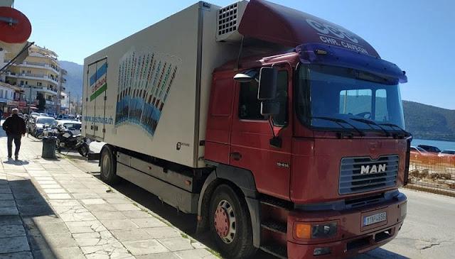 Στην Σαγιάδα φορτώθηκε το ψυγείο με τα 800 κιλά κάνναβης – Δεν πέρασε από το τελωνείο Μαυροματίου