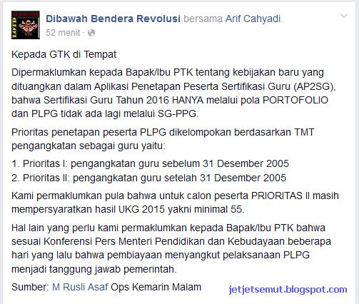 ppgj dihapus, sergur 2016 memakai PLPG dan portofolio