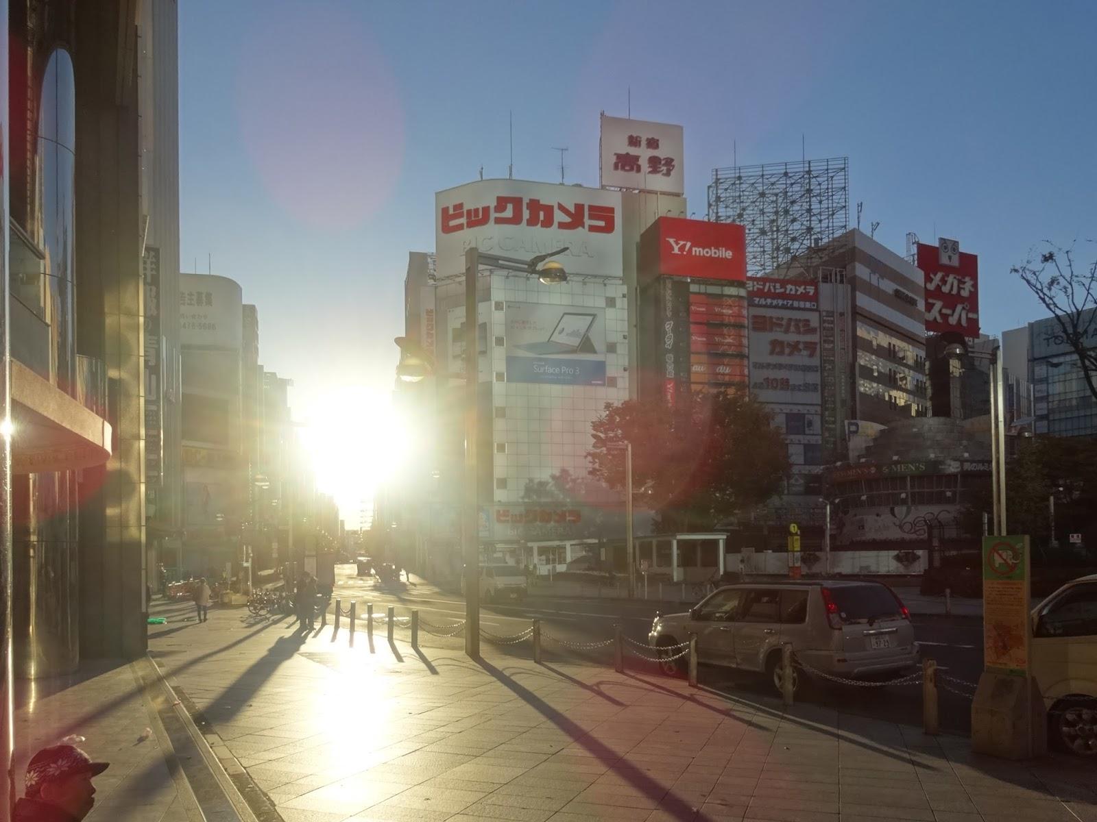 朝日,新宿〈著作権フリー画像〉Free Stock Photos