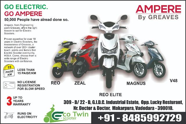 ECO TWIN E-SCOOTER - 8485992729, makarpura gidc, vadodara, baroda, e bike, e scooter