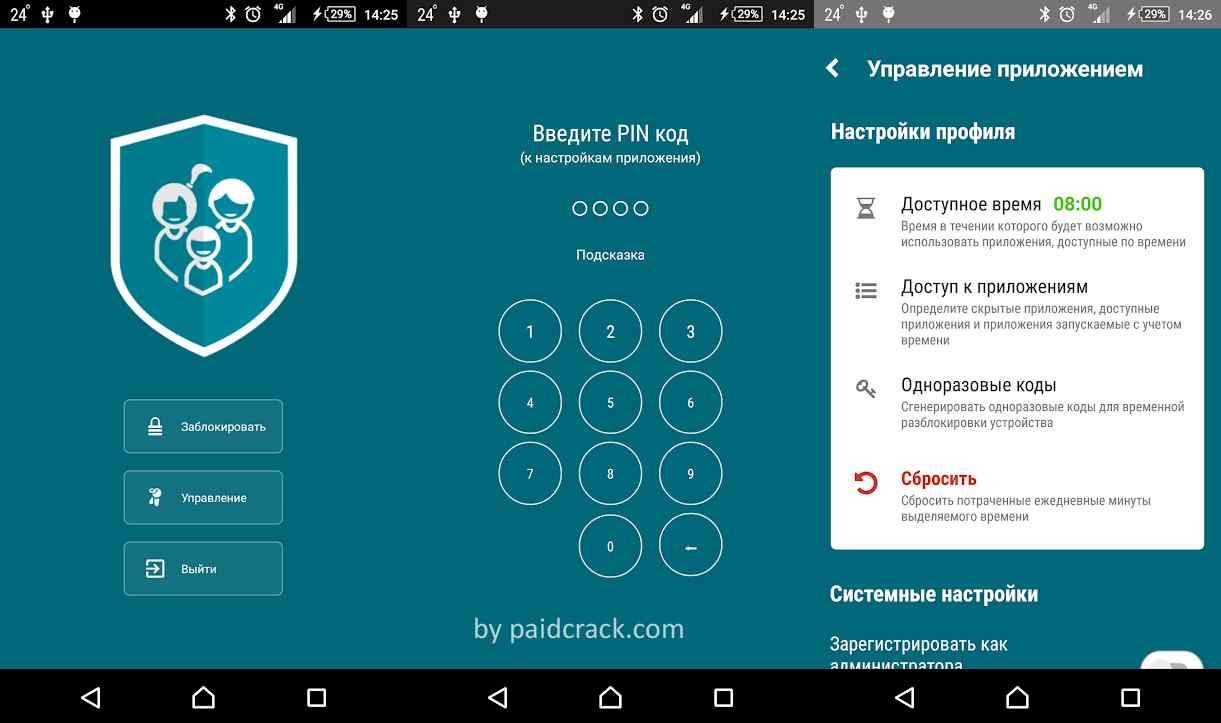 Paranoia Parental Control Premium Mod Apk 1.0.7.1