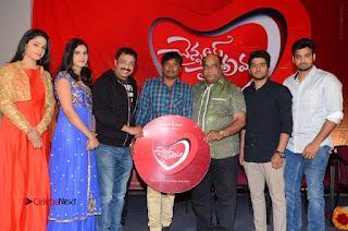 Chennai Chaitrama Movie le Launch Event Stills  0075.JPG