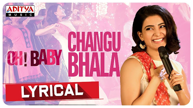 Changubhala Lyrics
