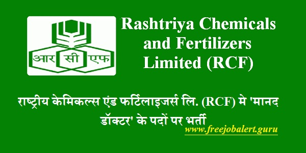 Rashtriya Chemicals and Fertilizers Limited, RCF, Maharashtra, Doctor, MBBS, Graduation, MD, Latest Jobs, rcf logo