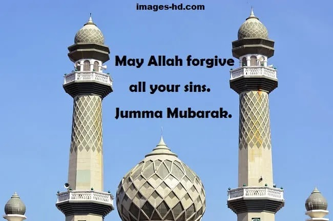 May Allah forgive all your sins