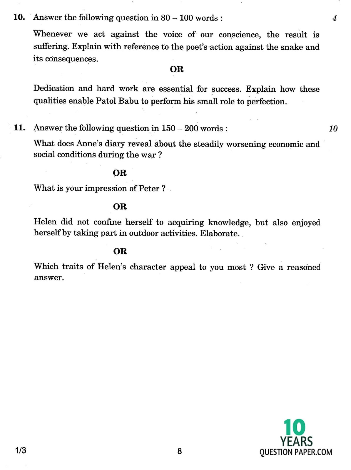 cbse class 10th 2017 English question paper