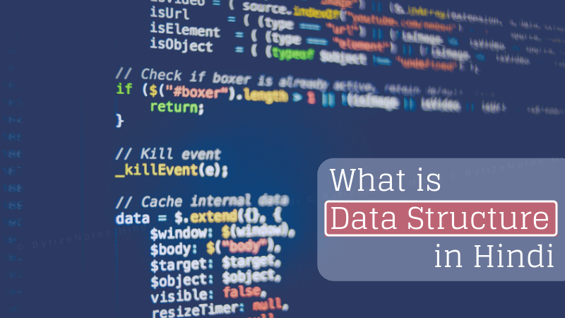 What is Data Structure in Hindi