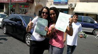 الموقع الرسمي  رابط الأستعلام عن نتائج التوجيه الجامعي 2019-2020 في الجزائر www.orientation-esi.dz التسجيلات الجامعية الأولية المرحلة الأولى والثانية