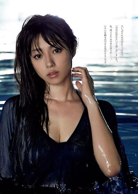 Kyoko Fukada 深田恭子 Water Muse Images 3