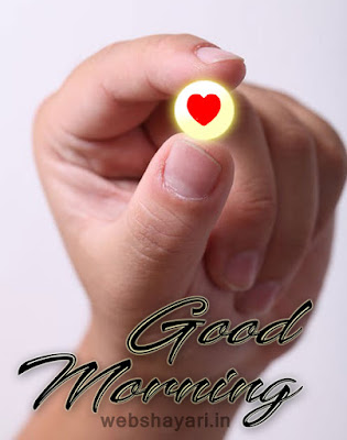 dil good morning image hd