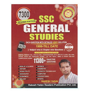 Rakesh Yadav 7300 SSC General Studies with 1130+ Objective Questions