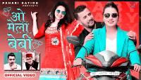 O Mella Baby Song mp3 Download - Vicky Chauhan & Mamta Bhardwaj | 2021