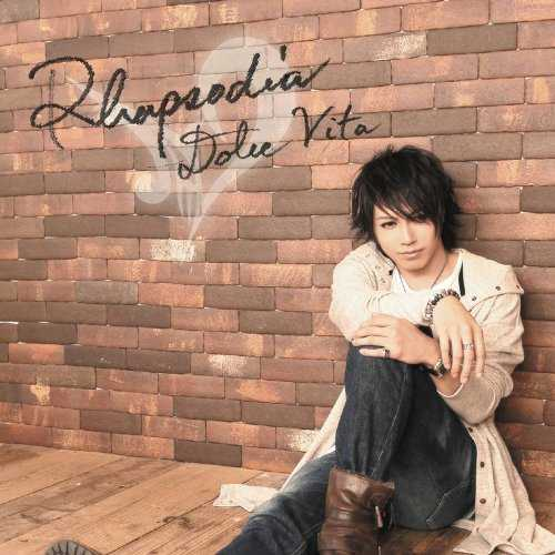 [Album] Nimo – RHAPSODIA〜Dolce Vita〜 (2015.03.18/MP3/RAR)