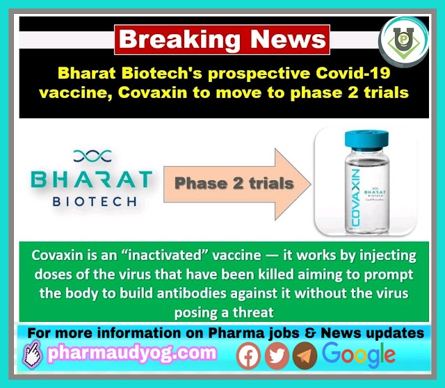 Covid19 Vaccine update | Bharat Biotech to start phase 2 trials for Covaxin | Pharma News by Pharma Udyog