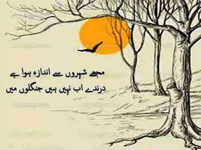 sad-poetry