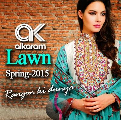 5f5299a350 Alkaram Lawn Rangon ki Dunya Collection 2015 Volume-1 - She9 ...