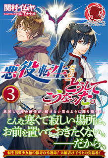 Download Novel I Reincarnated as a Noble Girl Villainess But Why Did It Turn Out This Way? pdf