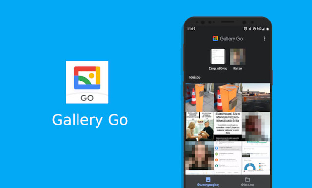 Gallery Go Android app