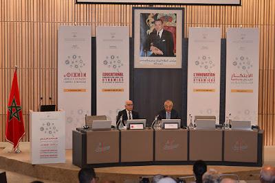 """كلمة السيد رئيس المجلس الأعلى للتربية والتكوين والبحث العلمي في ندوة """"الابتكار التربوي ودينامية الإصلاح بالمغرب"""""""