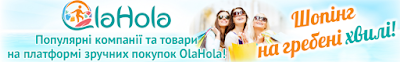 Доска бесплатных объявления OlaHola