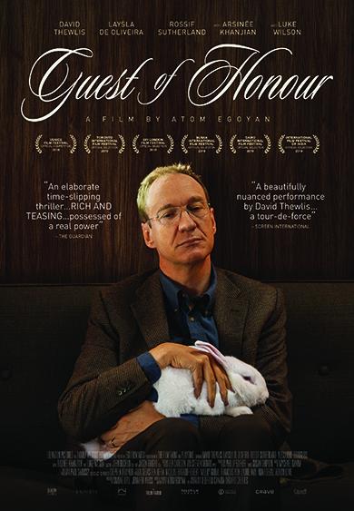 guest of honour atom egoyan poster